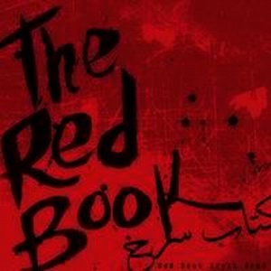 http://s2.picofile.com/file/7283782361/Red_Book_Great_Orod_200.jpg