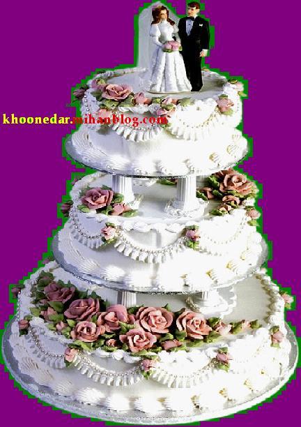 كیك عروسی