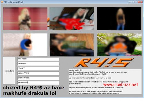 دنیای سرگرمی و دانستنی  WWW.FCI,RZB.IR