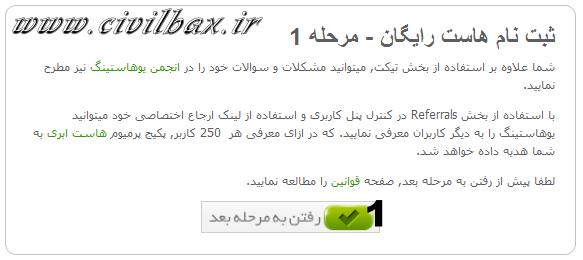 [تصویر:  Snapshot_2012_02_07_053204.png]