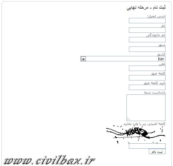 [تصویر:  Snapshot_2012_02_07_053600.png]