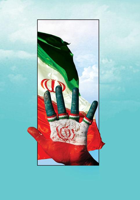 بیانیه کمیسیون حقوق بشر اسلامی به مناسبت سالگرد پیروزی انقلاب اسلامی