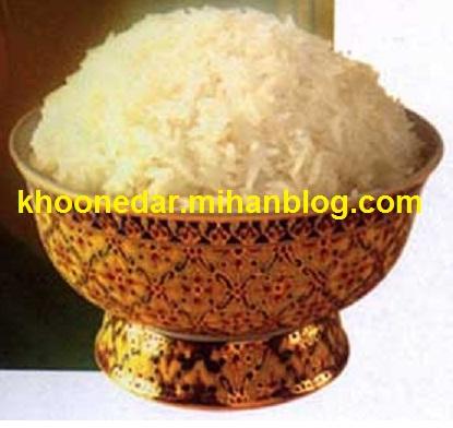 برنج درست کردن