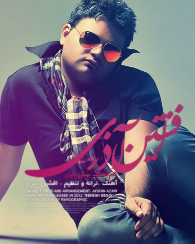 http://s2.picofile.com/file/7290656234/Afshin_Azari_Behesh_Begin.jpg