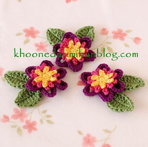گل قلاب بافی