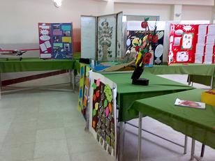 نمای ورودی نمایشگاه