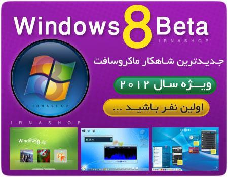 http://s2.picofile.com/file/7313529244/ww_booter_rasht_blogsky_com.jpg