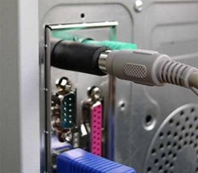 قطعه ذخیره ساز اطلاعات در انتهای کابل صفحه کلید