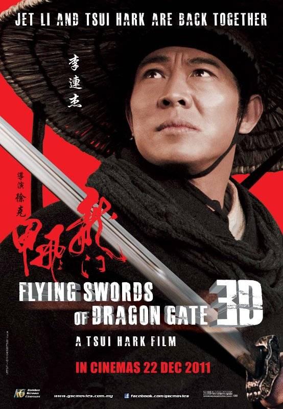 فیلم The Flying Swords of Dragon Gate 2011