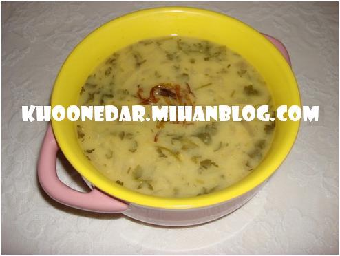 سوپ ترخینه ( کرمانشاه)