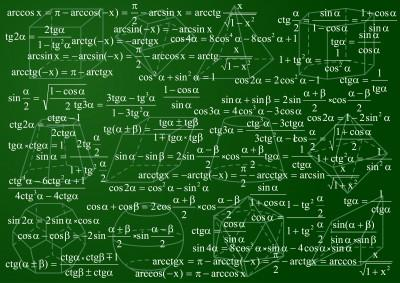[تصویر:  blackboard_with_complicated_math_formula.jpg]