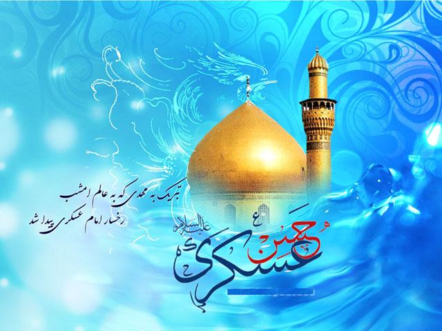 السلام علیک یاابامحمد