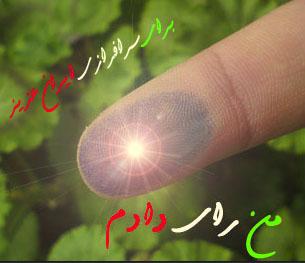 من رای دادم انتخابات نهمین دوره مجلس شورالی اسلامی گزارش