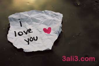 http://s2.picofile.com/file/7318509672/I_love_you_0.jpg