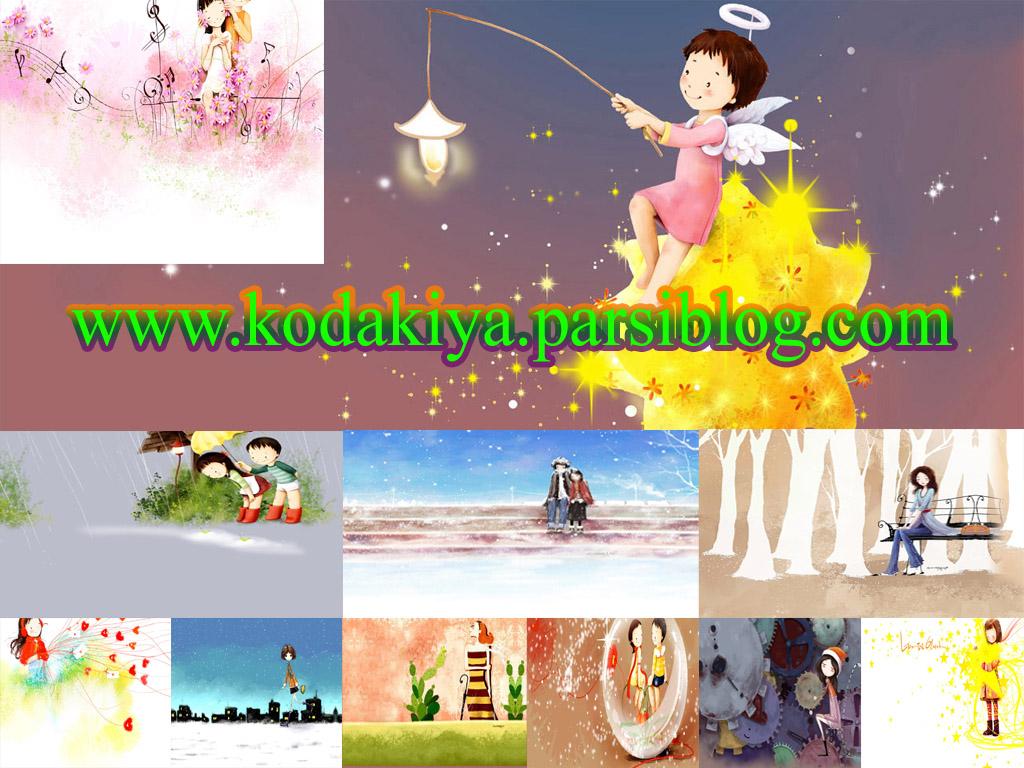 بک گراند کودکانه www.kodakiya.parsiblog.com