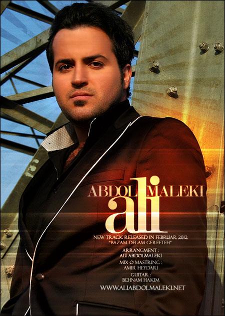 http://s2.picofile.com/file/7319146769/Ali_Abdolmaleki_Bazam_Delam_Gerefteh.jpg