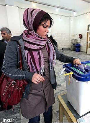 دختران ایرانی
