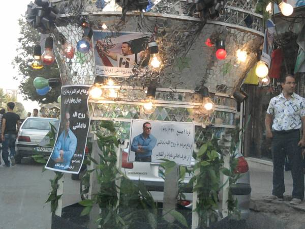 عکسهای قاتل روح الله داداشی