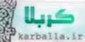 وبسایت کربلا
