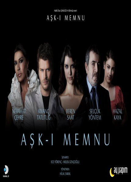Aski memnu دانلود سریال Ask i Memnu (عشق ممنوع) با دوبله فارسی