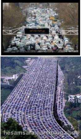 ترافیک درآمریکا