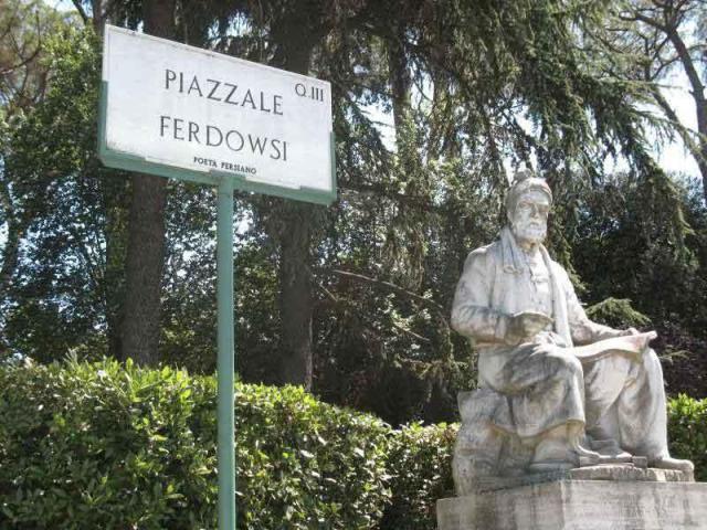 میدان فردوسی در ایتالیا