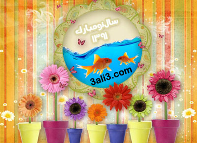 http://s2.picofile.com/file/7326229993/sal91.jpg