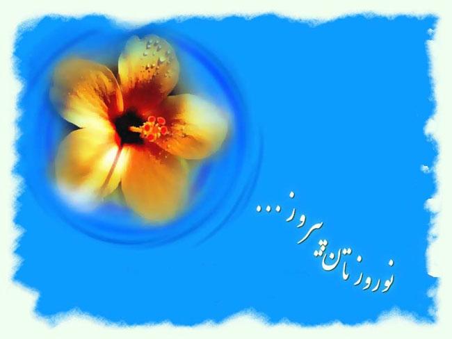 http://s2.picofile.com/file/7327052896/120594722054.jpg