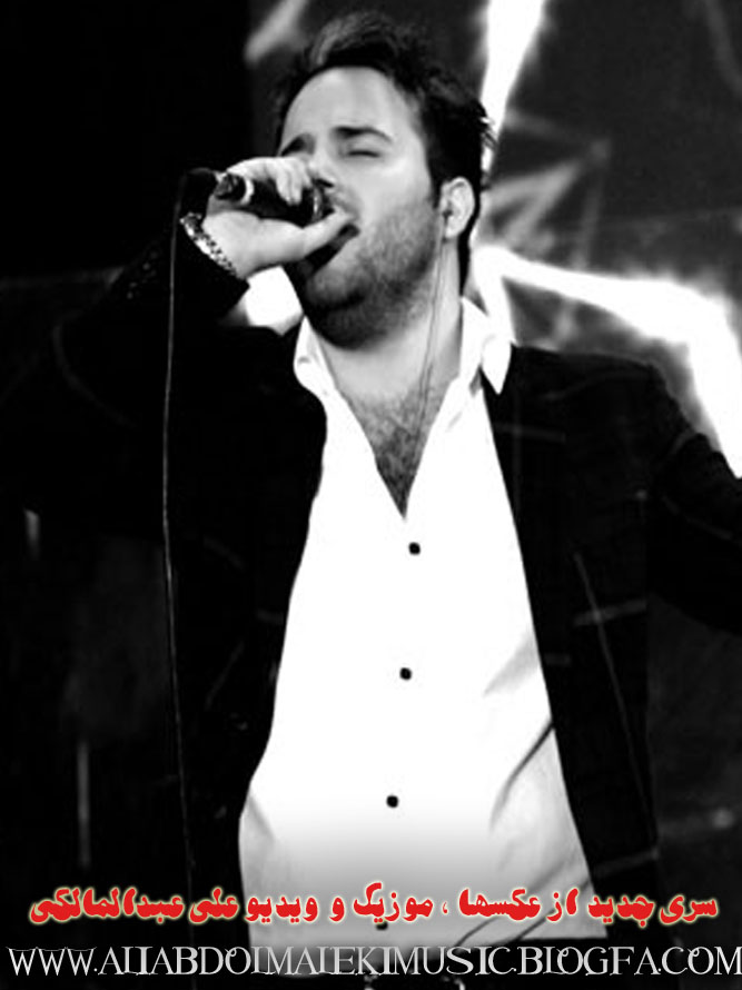 http://s2.picofile.com/file/7328811284/Ali_Abdolamleki_Live_Concert.jpg