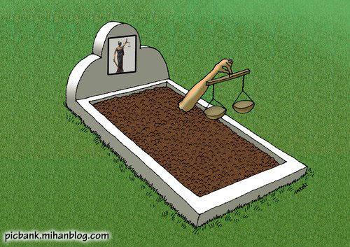 عدالت | مرگ عدالت | عدالت مرده | بی عدالتی | جامعه | جامعه بی عدالت | مدعی عدالت | مدعیان عدالت | اجتماع | اجتماعی | کاریکاتور | کاریکاتور عدالت | ترازوی عدالت | میزان | کاریکاتور اجتماعی | کاریکاتور بی عدالتی | کاریکاتور زیبا | کاریکاتورهای جالب | کاریکاتورهای خنده دار | کاریکاتورهای معنی دار | کارتونهای معنادار | کاریکاتوریست | کارتونیست | کارتونهای جالب | کاریکاتورهای دیدنی | کارتون های با معنی | کاریکاتور بامعنی | عکس | عکسهای زیبا | عکسهای دیدنی | عکس های جالب | مرگ | پایان عدالت | آرشیو عکس و تصویر | تصویرهای زیبا | تصاویر دیدنی | پیک بانک | پیکبانک | نگارخانه | نبود عدالت | فقدان عدالت | عدالت مدار |