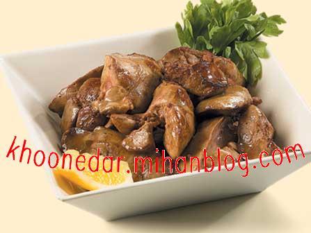 خوراک جگر مرغ