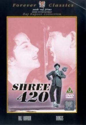 آقای  420  هندی