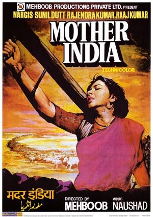 مادر هند  هندی