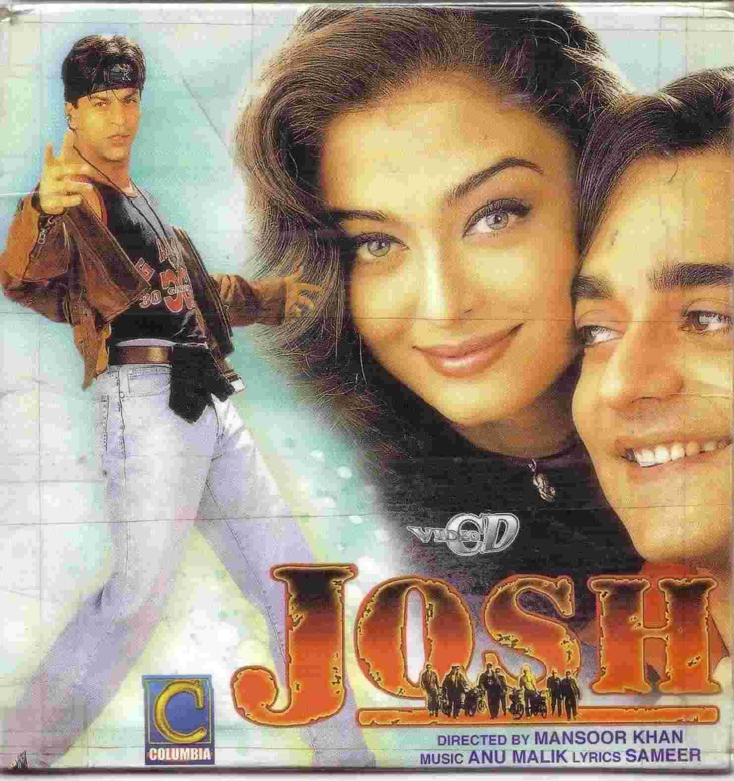 جوش   شاهرخ خان