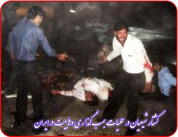 کشتار شیعیان در ایران توسط وهابیت