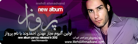 http://s2.picofile.com/file/7341753224/Mehdi_ahmadvand_Parvaz.jpg