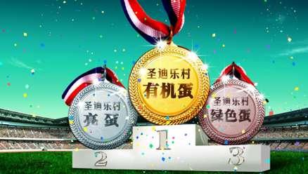 PSD از مدال های ورزشی