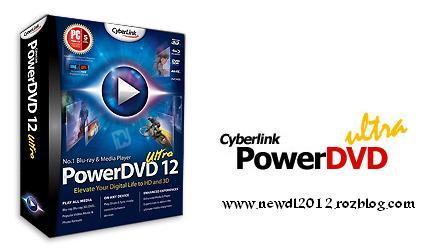 دانلود CyberLink PowerDVD Ultra v12.0.1514.54 - نرم افزار نمایش با کیفیت فیلم های ویدئویی