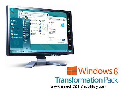 دانلود Windows 8 Transformation Pack v4.0 - نرم افزار تبدیل انواع ویندوز به ویندوز 8