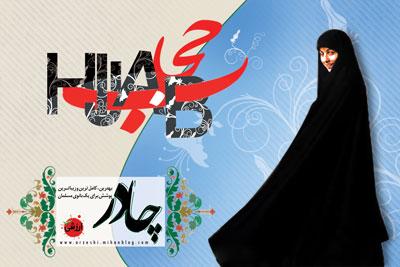 hijab_1.jpg