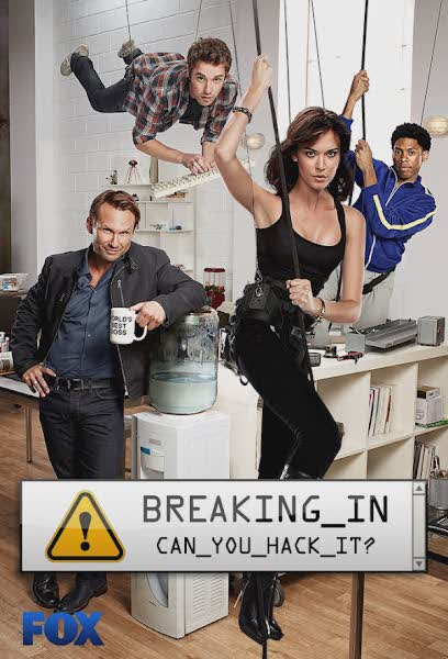 سریال Breaking In فصل اول