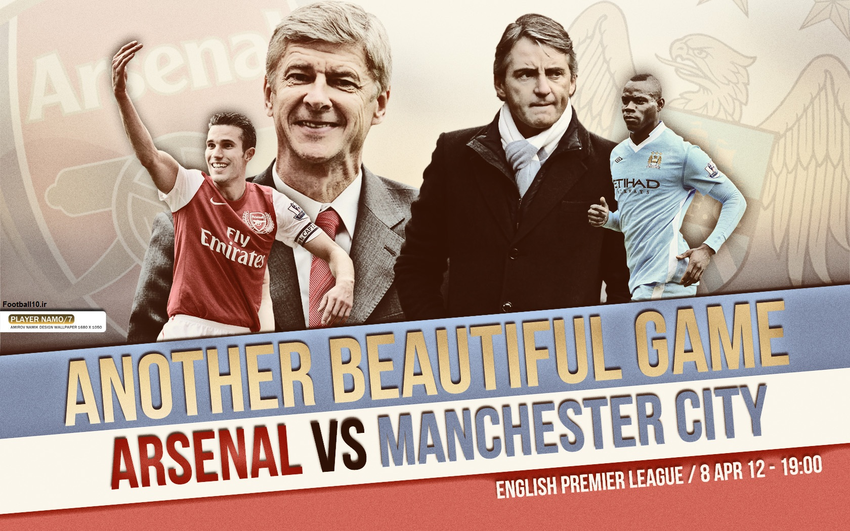 Arsenal vs city2012