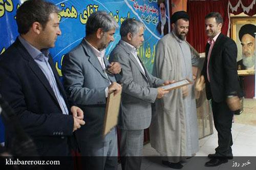 شاهین کلانتری - شهردار ملارد