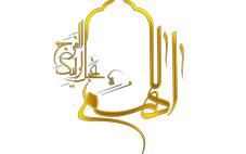 http://s2.picofile.com/file/7349765050/alahoma_ajelvaleykalfaraj_02.jpg