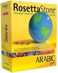 http://s2.picofile.com/file/7351055478/roseta.jpg