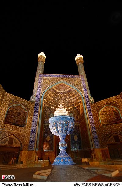 ميناكاري در اصفهان