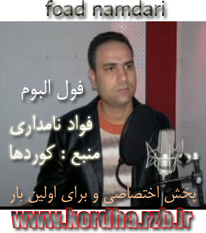http://s2.picofile.com/file/7357289030/foad_full_album.jpg