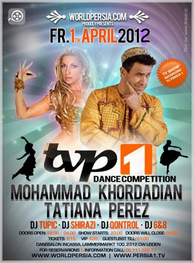 Co 6699py دانلود سری جدید مسابقات Dance 2012 از شبکه TV Persia