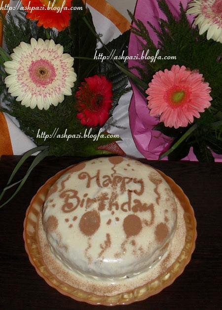 کیک با طعم بی نظیر قهوه و شکلات