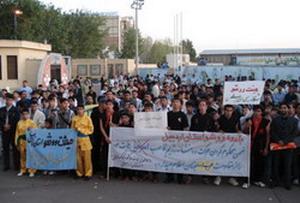 تجمع اعتراض و محکومیت اسراعیل غاصب توسط ووشو کاران اردبیل
